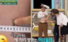 Phương pháp giảm số đo vòng bụng mới từ Hàn Quốc: Chỉ đứng 3 phút giảm ngay 2cm vòng bụng cho nam