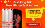 Muachung Plaza tặng ngay 1.000.000Đ cho khách hàng mua iPhone6s/6s Plus nhân ngày 8.3
