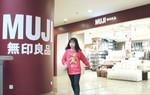 """Trước khi đổ bộ vào Việt Nam, MUJI - thương hiệu """"không thương hiệu, chất lượng cao"""" phải gồng mình đấu lại nạn đạo nhái sản phẩm ở Trung Quốc"""