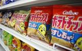 Made in Asia: Hãng bim bim Nhật Bản vươn lên từ vụ thả bom nguyên tử Hiroshima và cứu đói cho đất nước như thế nào?
