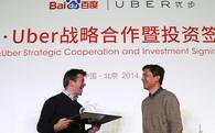 Hợp tác với Baidu, Uber vẫn 'gặp khó' tại Trung Quốc