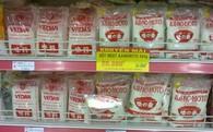 Vedan- doanh nghiệp sản xuất bột ngọt quen thuộc với người Việt là ai?