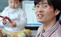 Hàn Quốc khuyến khích đàn ông nghỉ phép chăm con