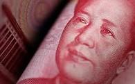 Trung Quốc toan tính gì khi phá giá nhân dân tệ?