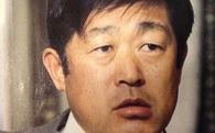 Cuộc đời bí ẩn của tỷ phú Nhật Bản từng 4 năm giữ ngôi vị 'Người giàu nhất thế giới'