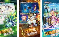 Trung Quốc đã kịp nhái Pokemon GO, ngay lập tức đứng đầu AppStore tại đất nước này