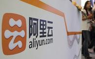 Ali-yun: Cơn đau đầu của Amazon và Microsoft trong tương lai