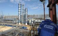 Thu từ dầu khí 10 tháng chưa đạt 60% dự toán