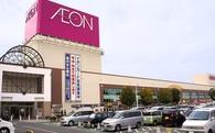 Hé lộ vị trí xây dựng TTTM AEON Mall thứ 2 trị giá 200 triệu USD, rộng 9,5 ha hoành tráng nhất Hà Nội