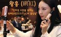 Wanghong - Nhóm người mẫu, hotgirl bán mỹ phẩm, quần áo đang làm đảo điên ngành bán lẻ truyền thống
