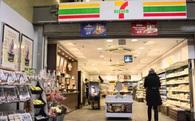 #Why: Vì sao nếu muốn làm nhân viên 7-Eleven, bạn phải thản nhiên khi nói chuyện về bao cao su?