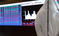 Căng thẳng ngoại giao leo thang, TTCK Qatar rung lắc chưa từng thấy