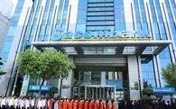 Sacombank bổ nhiệm bà Nguyễn Đức Thạch Diễm giữ chức Quyền Tổng giám đốc