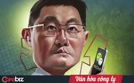 Văn hóa kỷ luật đáng học hỏi của Tencent: Toàn bộ lãnh đạo cấp cao nhất trekking sa mạc hoang vu trong 2 ngày
