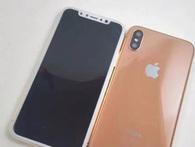 Mô hình iPhone 8 vừa xuất hiện tại Việt Nam, giá không dưới 220 triệu đồng