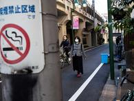 Nhật Bản: Tăng 6 ngày nghỉ phép cho những nhân viên không hút thuốc lá