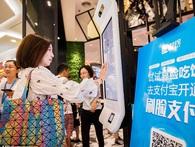 Trung Quốc triển khai hệ thống thanh toán nhận diện gương mặt đầu tiên trên thế giới