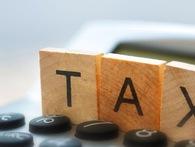 Chính phủ yêu cầu chưa tăng thuế, phí, lệ phí trong năm nay