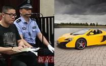 """""""Rich kid"""" Trung Quốc khởi nghiệp bằng 9 triệu bảng Anh bố mẹ cho, gây dựng được khoản nợ khổng lồ cộng thêm tội danh lừa đảo"""