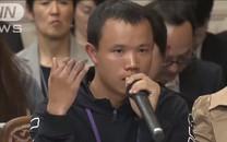 """Bài phát biểu đầy xót xa của thực tập sinh trước Quốc hội Nhật Bản: """"Khi tôi bị thương, công ty đã sa thải và buộc tôi trở về nước"""""""