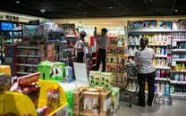 Chân dung chuỗi bán lẻ Watson mới đổ bộ Việt Nam: Lịch sử hơn 175 năm, bán 10 đồng lãi 2 đồng, kinh doanh hiệu quả tới mức Amazon cũng phải ghen tị