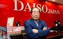 """""""Sống chết có số, phú quý do trời"""" - Daiso và triết lý không họp hành, không chiến lược, bán đồng giá vì lám biếng đỡ phải dán nhãn!"""