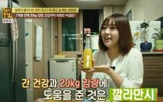 """Hàn Quốc xem loại quả này là """"thần dược"""" giảm cân trong khi ở Việt Nam vừa nhiều vừa rẻ"""