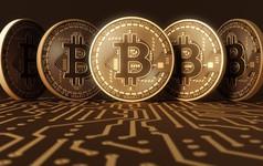 Bitcoin tăng sốc, đã đến lúc các nhà đầu tư tham gia thị trường kỳ hạn?