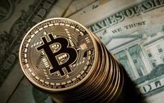 Nhà đầu tư đã có thêm công cụ chơi bitcoin mà không lo biến động giá