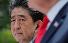 Nhật đã từng bước bành trướng TPP như thế nào?