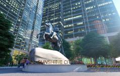 Sunshine City Sài Gòn - dấu ấn Nam tiến của thương hiệu bất động sản Sunshine