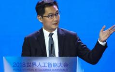 CEO Pony Ma: Bài học kinh doanh quan trọng nhất sau một năm đầy sóng gió của Tencent chỉ có hai từ 'trách nhiệm'