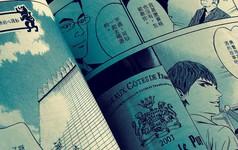 Dịch thuật truyện tranh: Ngành công nghiệp đầy tranh cãi