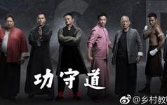 """Khi Jack Ma dùng công nghệ để """"phá rối"""" điện ảnh, cả Hollywood còn phải """"bó tay"""""""