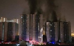 """Lộ diện """"ông chủ"""" thực sự của chung cư Carina Plaza, nơi vừa xảy ra vụ hỏa hoạn khiến 13 người chết"""