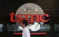 TSMC điều chỉnh dự báo tăng trưởng, cổ phiếu Apple và hàng loạt nhà sản xuất chip đồng loạt giảm điểm