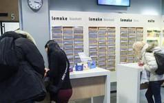 Phần Lan dừng chương trình phát tiền toàn dân