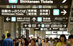 Đi đầu, được ngưỡng mộ về mọi thứ nhưng vì sao người Nhật lại kém tiếng Anh đáng kinh ngạc?
