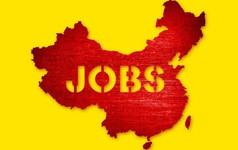 Viễn cảnh thất nghiệp của công nhân nhà kho tại Trung Quốc