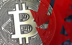 Bitcoin lại lao dốc vì 32 triệu USD bị đánh cắp