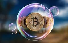Giá Bitcoin sụt giảm mạnh xuống sát mức đáy của năm