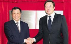 """Tesla """"chơi lớn"""" ở Trung Quốc"""