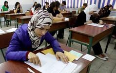 Một quốc gia đã cắt Internet của cả nước trong ngày thi đại học để chống gian lận thi cử