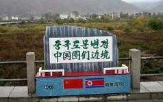 Trung Quốc đầu tư hơn 88 triệu USD vào hạ tầng cơ sở tại Triều Tiên