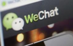 Luật bất thành văn ở Trung Quốc: Nếu không làm sếp thì đừng bao giờ gửi tin nhắn thoại với đồng nghiệp