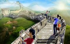 Trung Quốc: Đảng Cộng sản phát hành sách về công nghệ Blockchain