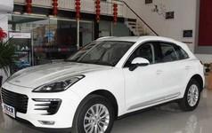 Hãng xe Trung Quốc nhái Porsche tấn công thị trường Mỹ