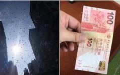 Tiền trên trời rơi xuống như mưa khiến khu phố nghèo ở Hồng Kông rơi vào hỗn loạn