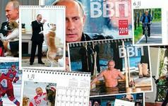 Bộ lịch của Tổng thống Nga Putin 'cháy hàng' ở Nhật Bản