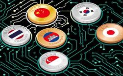 Đại dịch Covid-19 đang đẩy nhanh quá trình phát hành tiền điện tử trên thế giới
